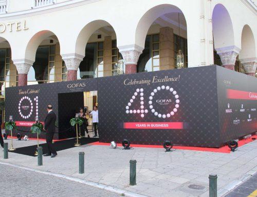 Διπλή γιορτή για τα κοσμηματοπωλεία Gofas στη Θεσσαλονίκη