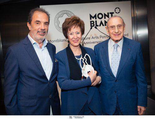 25ο Montblanc de la Culture Arts Patronage Award / Τελετή βράβευσης – Μουσείο Ακρόπολης
