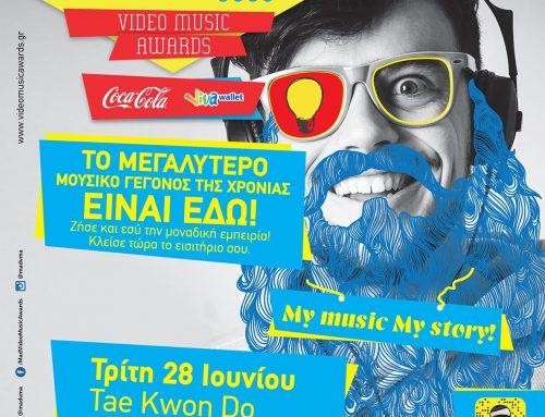 Mad Video Music Awards 2016 by Coca-Cola and Viva Wallet  My music My story!   Τρίτη 28 Ιουνίου στο Κλειστό Γήπεδο Tae Kwon Do