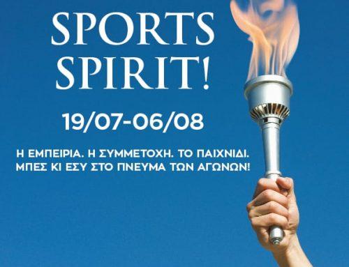 Summer Games_Sports Spirit 19/07-6/08
