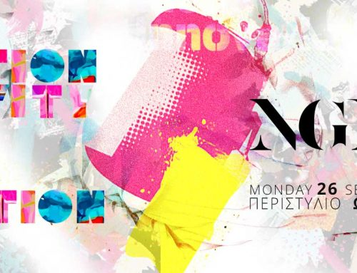 Save the date – «The New Generations Fashion Lines»»