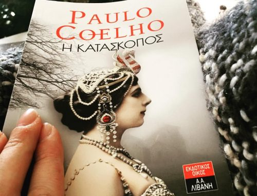 Paulo Coelho, Η Κατάσκοπος- Το μοναδικό της έγκλημα ήταν πως υπήρξε μια γυναίκα ελεύθερη.