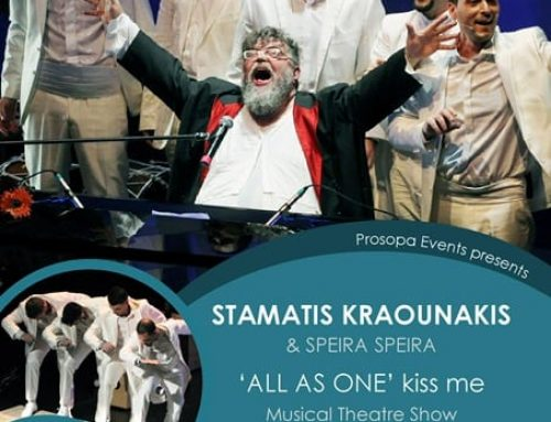 Stamatis Kraounakis @ London!!!!