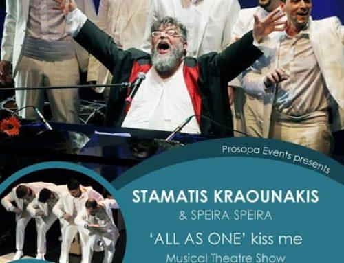 Stamatis Kraounakis @ London!!!!