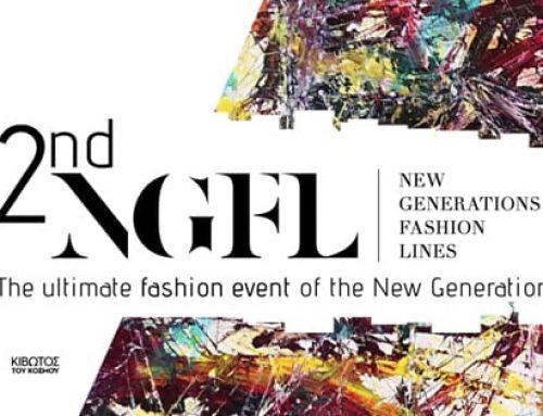 NGFL no2 Αφιερωμένο στην Κιβωτό του Κόσμου