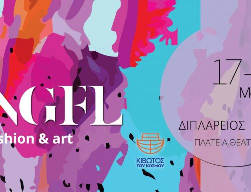 "NGFL 4 fashion & art ""The alternative event for fashion & art"""