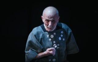 Νίκος Καλαμό - Το Γαμοπίλαφο ή Περιμένοντας τη Βήτα